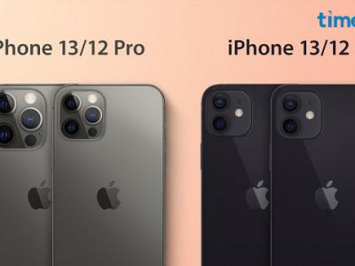 Thời điểm này có nên mua iPhone 12 hay chờ iPhone 13 lên kệ